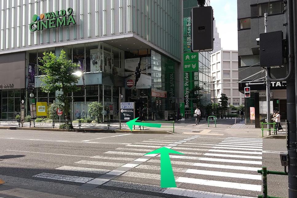 「新宿三丁目」駅 C4出口より3分